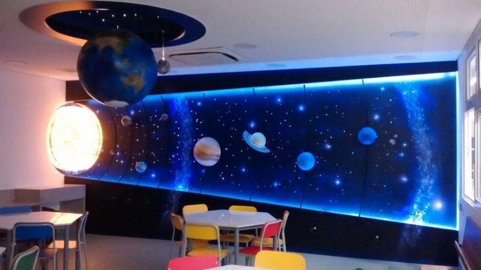 Céu estrelado laboratório